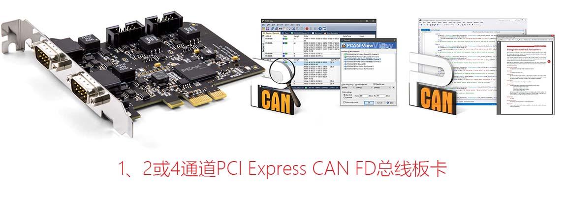 简介 插入式CAN/CAN FD板卡PCAN-PCI Express FD可把带有PCI Express插槽的电脑接入CAN FD和CAN网络。在电脑和CAN两侧之间的电气隔离高达500V。该板卡现有单、双和四通道版本。 新的CAN FD标准 (CAN with Flexible Data Rate) 主要特点是更高的数据传输带宽。最大64数据位每个CAN FD帧 (代替目前的8位) 可用最大12 Mbit/s比特率传输。CAN FD向下兼容CAN 2.